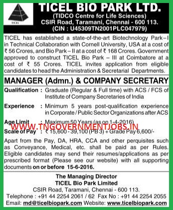 Applications are invited for Manager cum Company Secretary Post in Ticel Bio Park Taramani Chennai