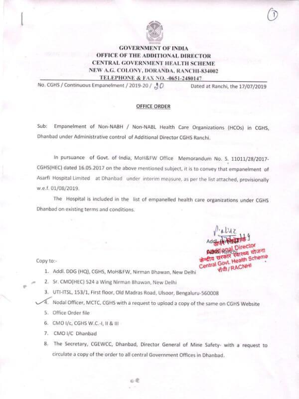 cghs-dhanbad-asarfi-hospital-limited-empanelment-order-paramnews