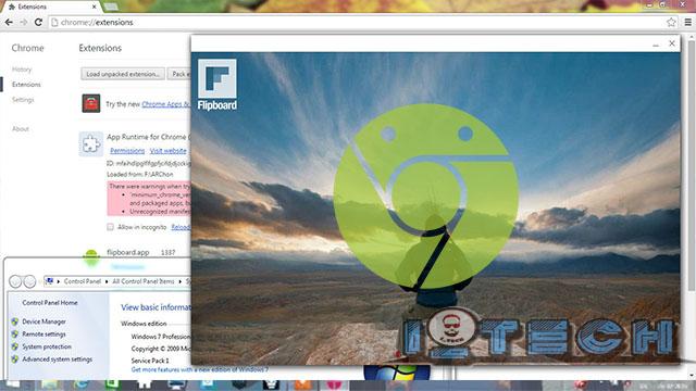 برنامج اندرويد للكمبيوتر