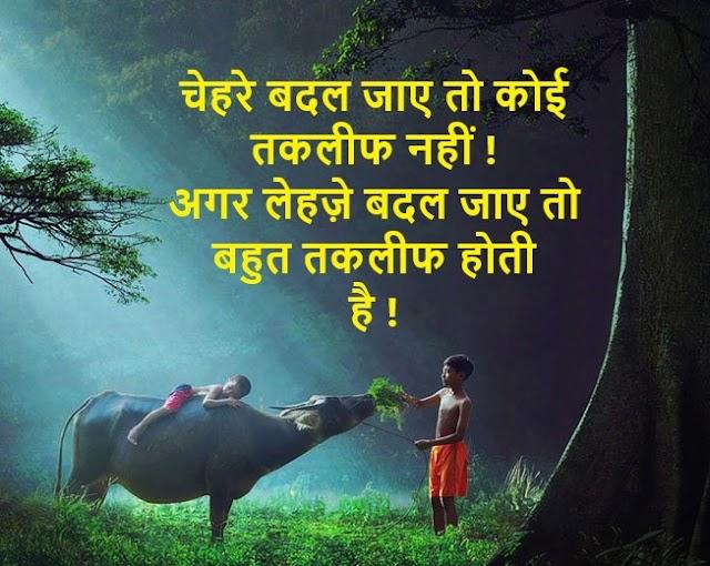 Mast heart touching shayari in hindi 2 lines 4 line