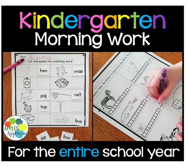 Kindergarten Morning Work for the Entire School Year | Apples to Applique
