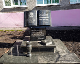 Селище Удачне. Школа. Пам'ятник Т. Г. Шевченку
