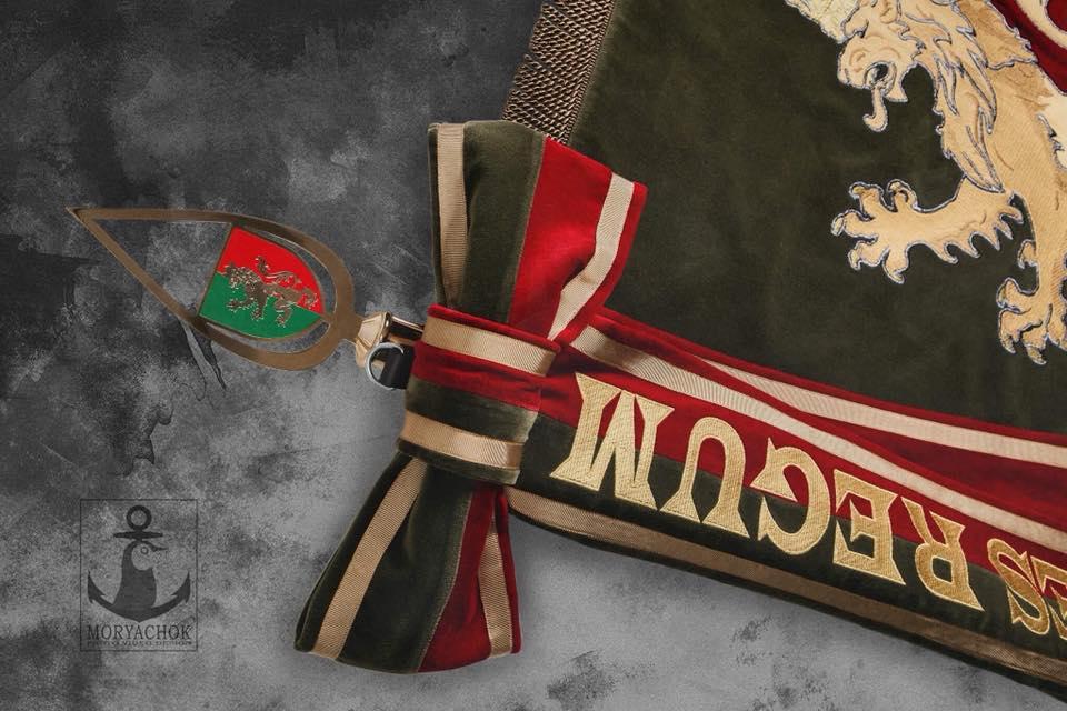 Почесний прапор Королівської піхоти