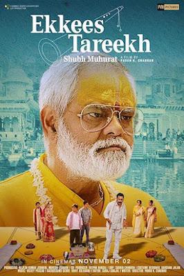 Ekkees Tareekh Shubh Muhurat 2018 Hindi 720p DVDRip 850mb