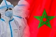 المغرب يعلن عن تسجيل 517 حالة شفاء و33 حالة إصابة مؤكدة ليرتفع العدد إلى 7866 وحالة وفاة واحدة خلال الـ24✍️👇👇👇