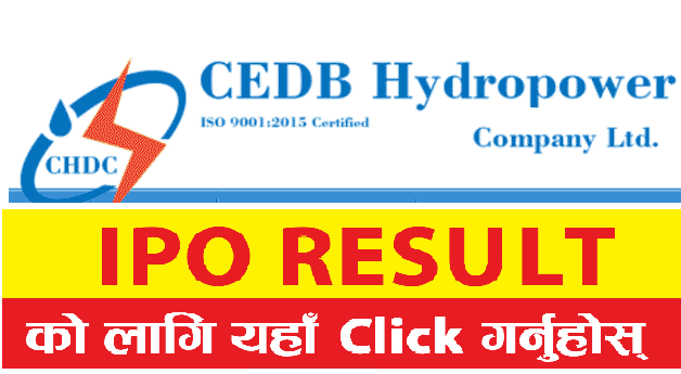 Check IPO Result - CEDB Hydropower
