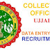 COLLECTOR-OFFICE -UJJAIN-OFFICE-ASSISTANT-CUM-DATA-ENTRY-OPERATOR-RECRUITMENT-2019