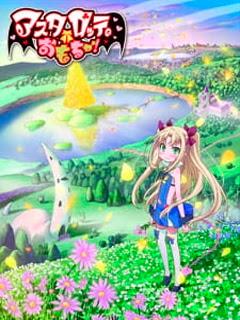 Assistir Astarotte No Omocha Online