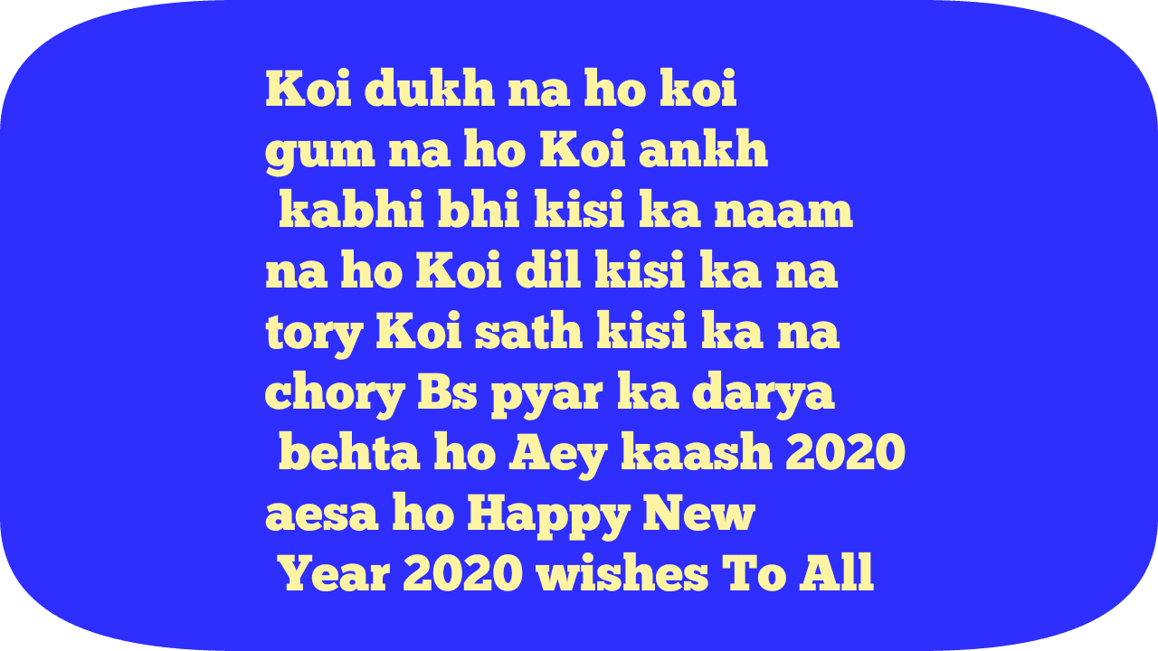 Happy New Year Ka Photo 50