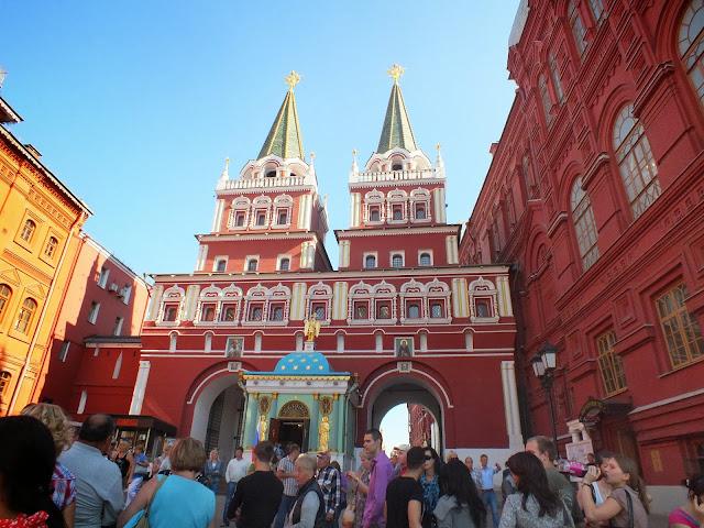 Puerta de la Transfiguración Moscú