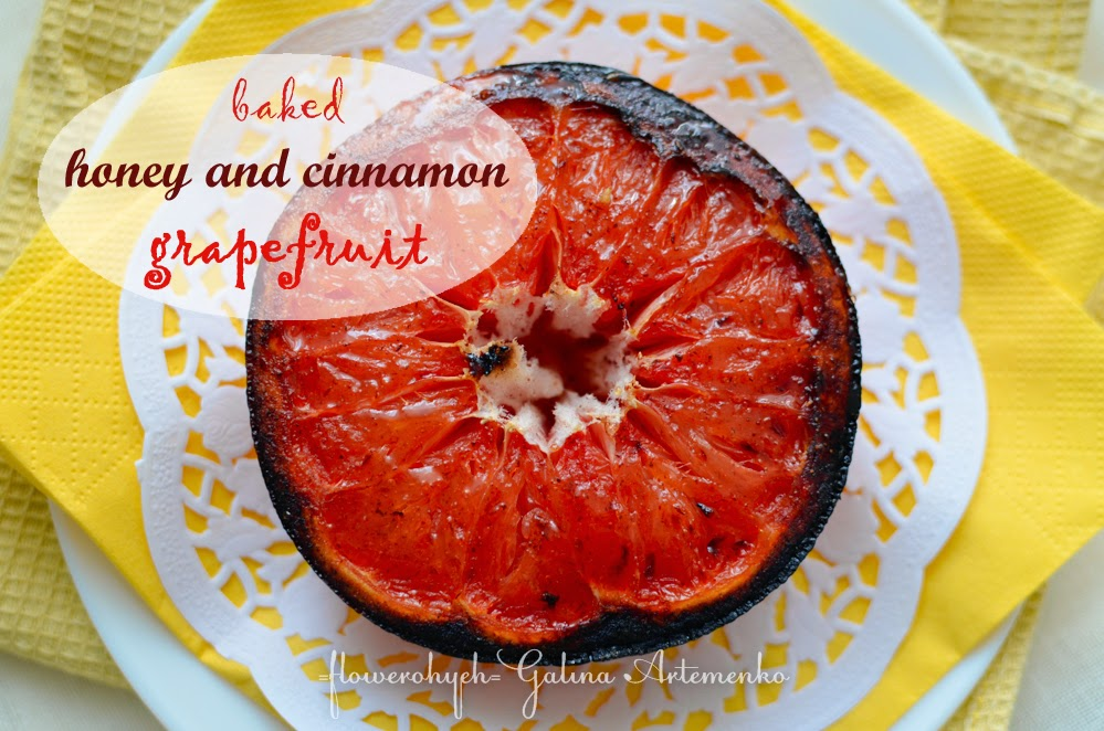 baked honey and cinnamon grapefruit