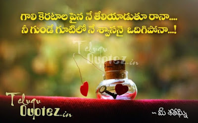 telugu love letters collection