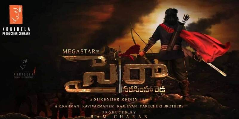 Sye Raa Narasimha Reddy Hindi Movie Poster