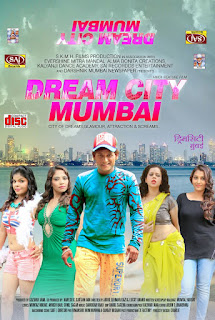 Dream City Mumbai Hindi Movie