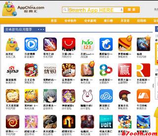 تحميل برنامج اب تشاينا  AppChina للاندرويد