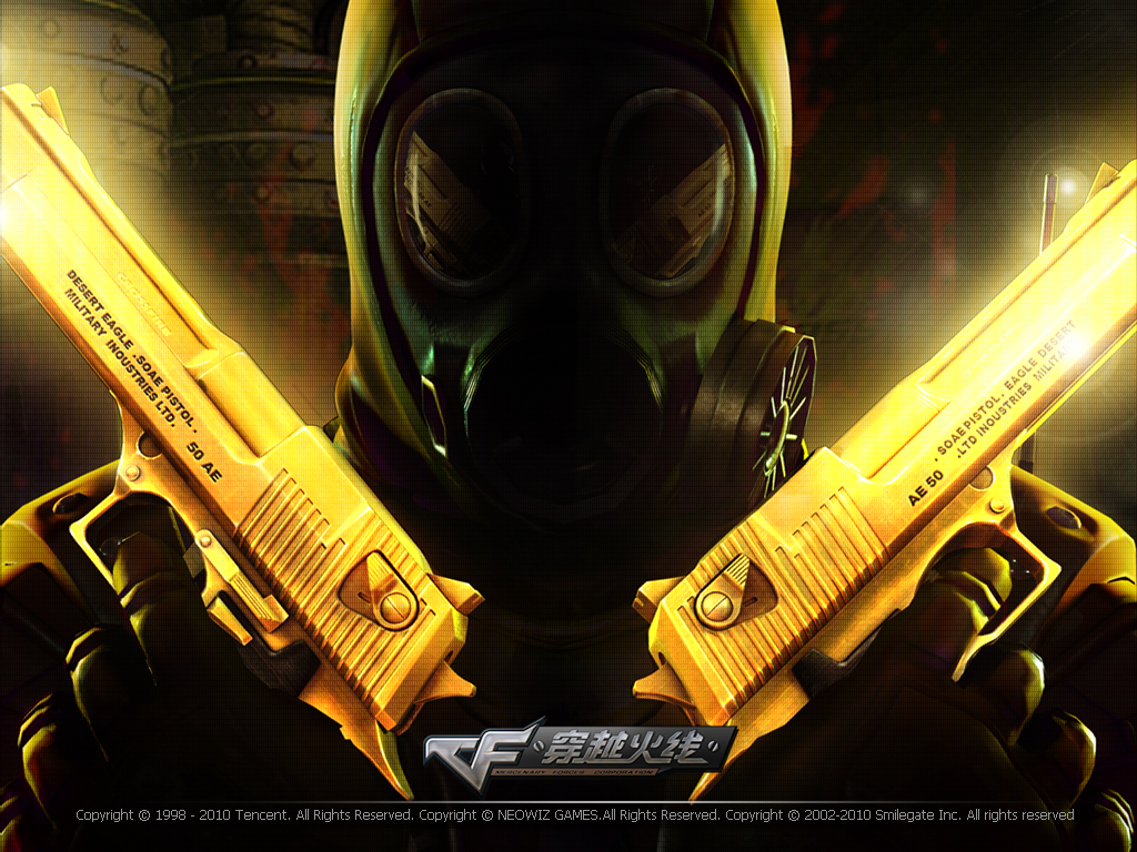 wallpaper crossfire collection 2011 - photo #27