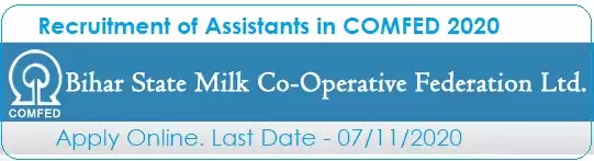 Assistant Vacancy Recruitment in COMFED 2020