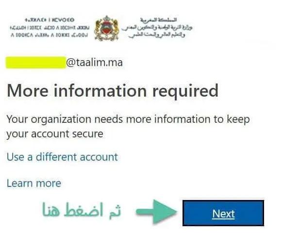 الاطلاع على نتائج الباكالوريا 2020 وتسجيل الدخول Taalim.ma