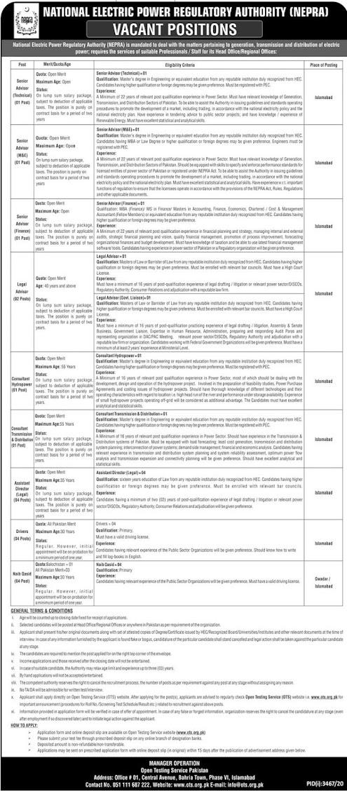 Latest National Electric Power Regulatory Authority (NEPRA) Govt Jobs 2021