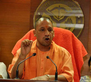 no-politics-on-children-death-yogi