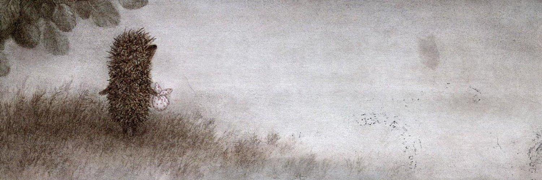 алмазов картинки все как в тумане сергеевич