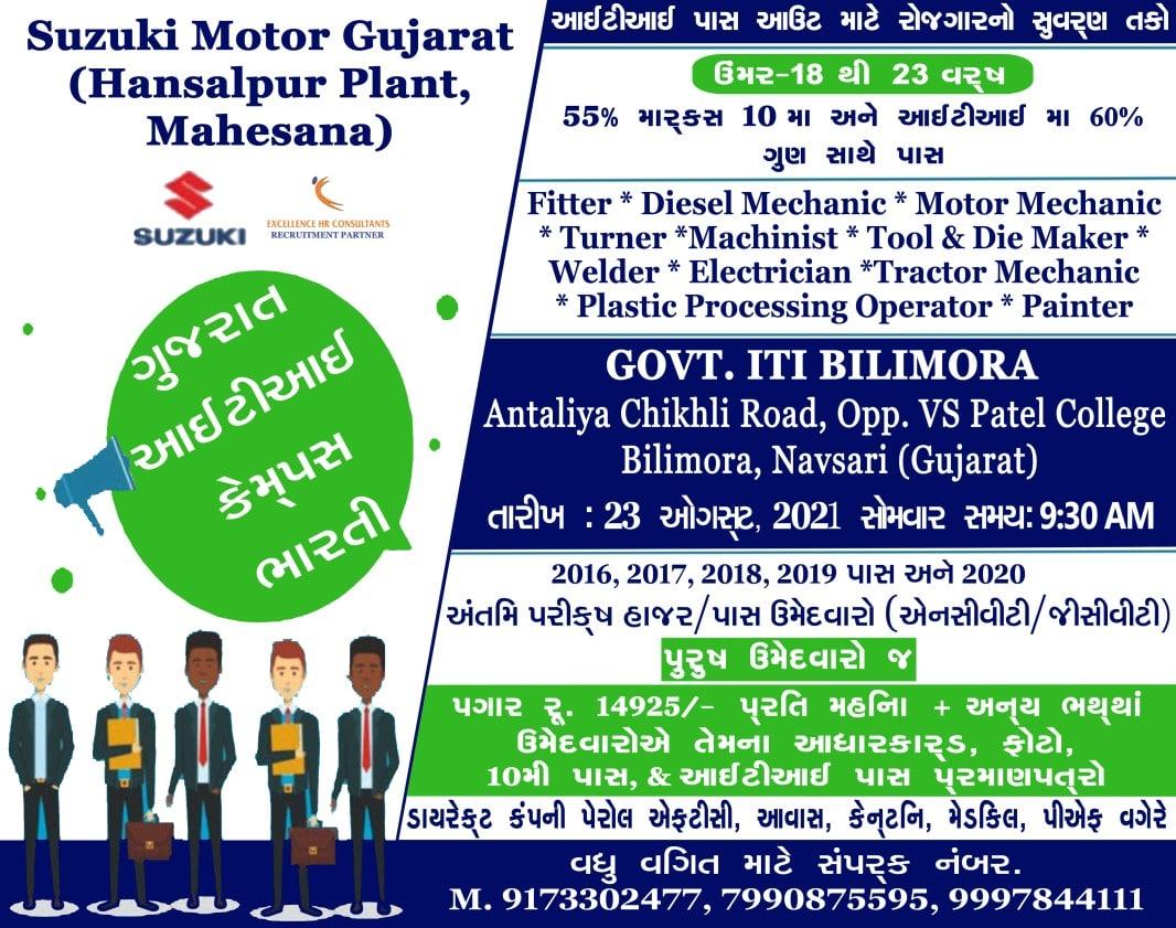 Suzuki Motor Gujarat ITI Jobs Campus Placement Drive At Govt ITI Bilimora, Navsari, Gujarat On 23rd August'2021