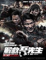 Jie jiu wu xian sheng (Saving Mr. Wu) (2015)