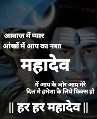 lord shiva quotes with images