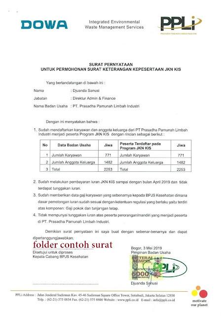 surat pernyataan permohonan sertifikat bpjs
