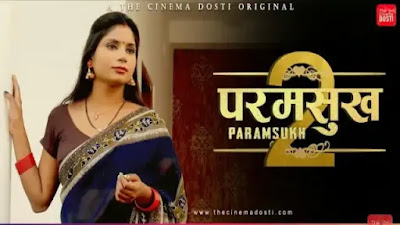 PARAMSUKH 2 DOSTI ORIGINAL WEB SERIES WATCH ONLINE STAR CAST ACTRESS NAME