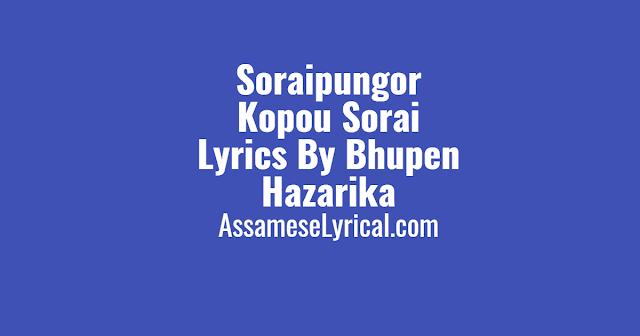 Soraipungor Kopou Sorai Lyrics