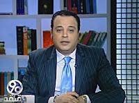 برنامج 90 دقيقة 8-2-2017 تامر عبد المنعم و جيهان لبيب