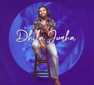 DHILA JURHA LYRICS - SIMAR DORRAHA
