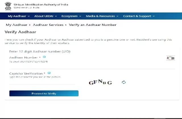 Verify an aadhaar number in hindi