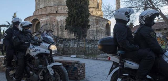 11 συλλήψεις για ναρκωτικά το τελευταίο 24ωρο στην Ροτόντα