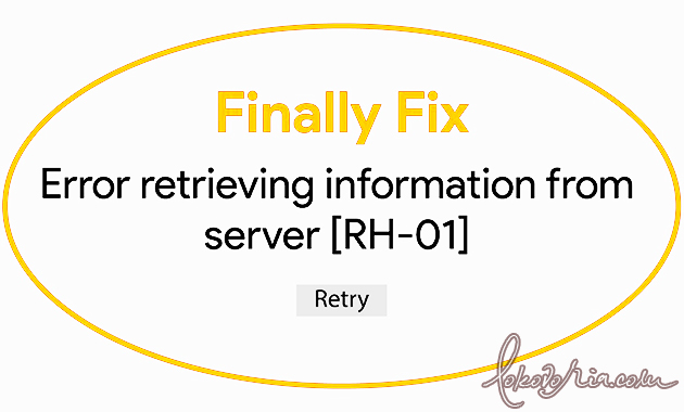 Error Retrieving Information from Server RH-01