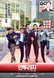 Sinopsis Drama Entourage {Drama Korea}