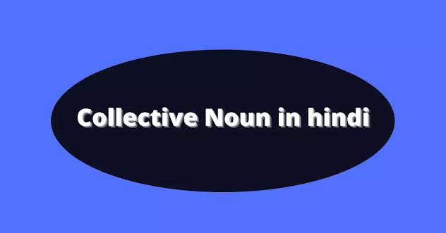 Collective Noun in hindi