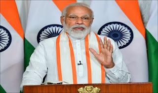 33rd PRAGATI interaction by PM Modi