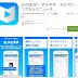 搭配決心和毅力!聽朝日新聞全語音日文聽力學習頻道日語聽力一定會慢慢進步(iOS手機+android和電腦版全部都可用)