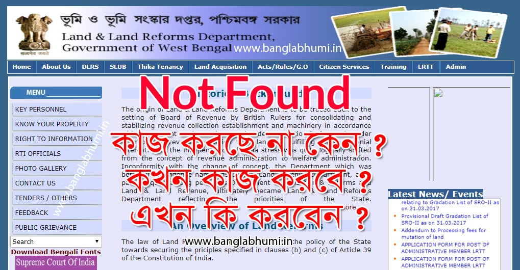 How to Work banglarbhumi.gov.in