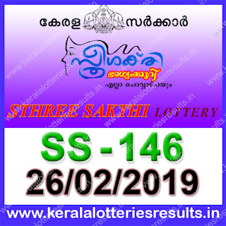 "KeralaLotteriesresults.in, ""kerala lottery result 26.02.2019 sthree sakthi ss 146"" 26th february 2019 result, kerala lottery, kl result,  yesterday lottery results, lotteries results, keralalotteries, kerala lottery, keralalotteryresult, kerala lottery result, kerala lottery result live, kerala lottery today, kerala lottery result today, kerala lottery results today, today kerala lottery result, 26 2 2019, 26.02.2019, kerala lottery result 26-2-2019, sthree sakthi lottery results, kerala lottery result today sthree sakthi, sthree sakthi lottery result, kerala lottery result sthree sakthi today, kerala lottery sthree sakthi today result, sthree sakthi kerala lottery result, sthree sakthi lottery ss 146 results 26-2-2019, sthree sakthi lottery ss 146, live sthree sakthi lottery ss-146, sthree sakthi lottery, 26/2/2019 kerala lottery today result sthree sakthi, 26/02/2019 sthree sakthi lottery ss-146, today sthree sakthi lottery result, sthree sakthi lottery today result, sthree sakthi lottery results today, today kerala lottery result sthree sakthi, kerala lottery results today sthree sakthi, sthree sakthi lottery today, today lottery result sthree sakthi, sthree sakthi lottery result today, kerala lottery result live, kerala lottery bumper result, kerala lottery result yesterday, kerala lottery result today, kerala online lottery results, kerala lottery draw, kerala lottery results, kerala state lottery today, kerala lottare, kerala lottery result, lottery today, kerala lottery today draw result"