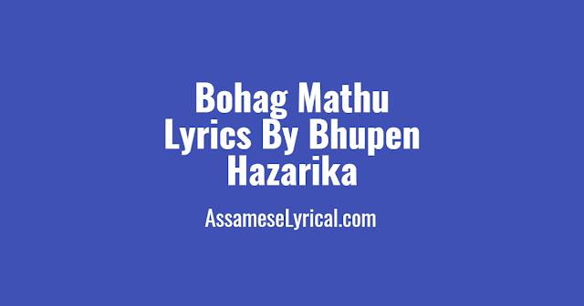 Bohag Mathu Lyrics