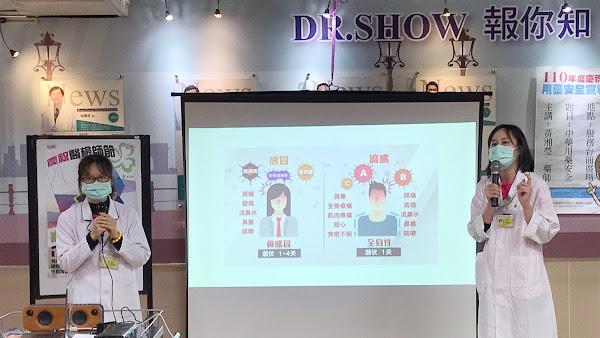 彰化秀傳醫院慶祝醫檢師節 上演戲說秀傳之檢驗防疫網