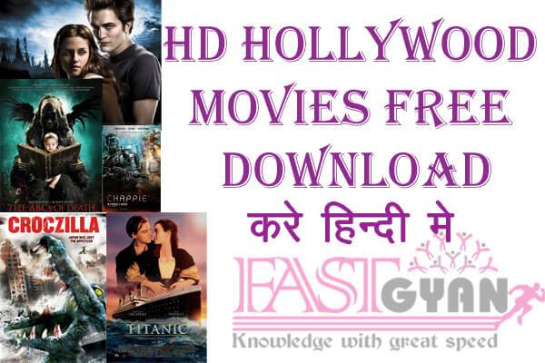 free hd hollywood movies download site