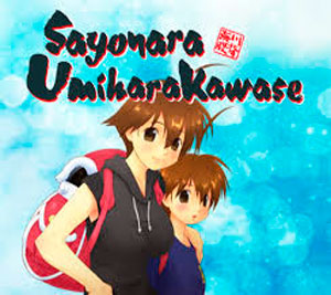 Rom Sayonara UmiharaKawase 3DS