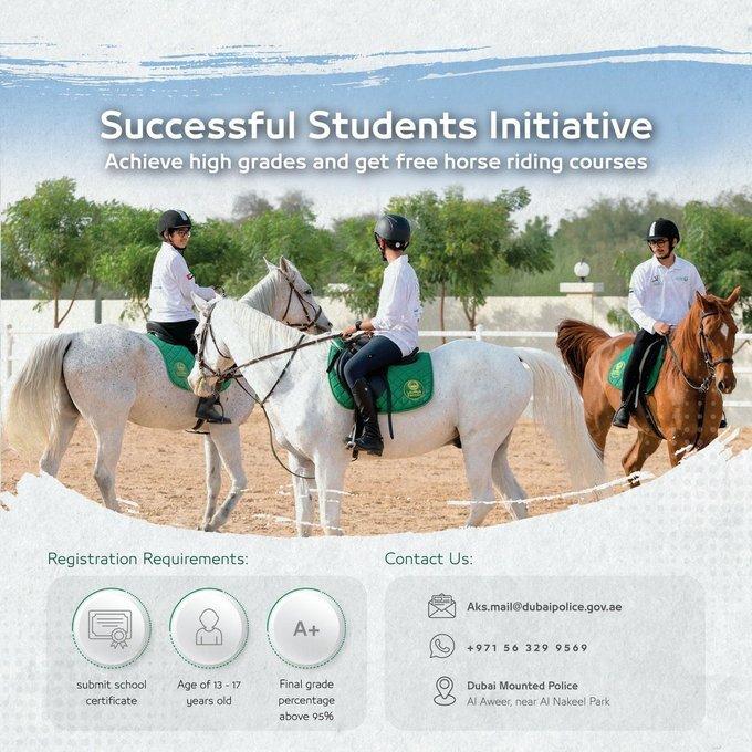 पढ़ाई में अच्छा ग्रेड हासिल करने वाले बच्चे को दुबई पुलिस ने गिफ्ट दिया घोड़ा