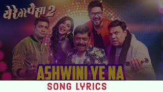 Ashwini Ye Na Song Lyrics | Ye Re Ye Re Paisa 2