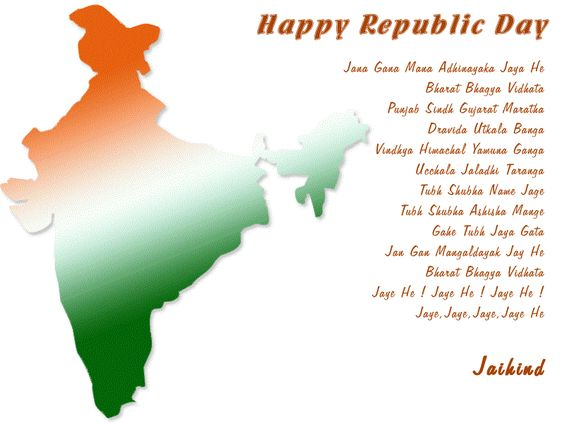 Republic Day Poems for 6th Class Students, Kids, Childs