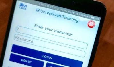 UTSonMobile App : जनरल टिकट बुक करने के लिए IRCTC का नया एप